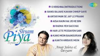 Shyam Piya | Krishna Devotional Songs | Bhajans | Anoop Jalota & Devyani