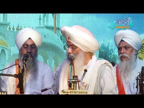 16-Sept-2018-Bhai-Guriqbal-Singh-Ji-Bibi-Kaula-Ji-Wale-At-A-Block-Kalkaji-Delhi
