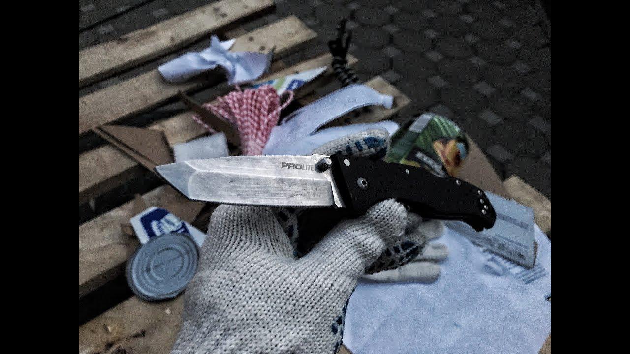 Тест ножей cold steel ножницы аллигаторные q43-315