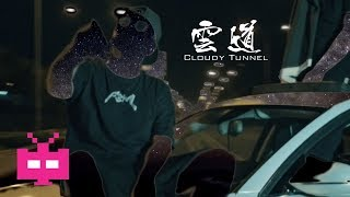 Download ⛅ CLOUDY TUNNEL ⛈ presents: 地图 - ZDev MP3 song and Music Video