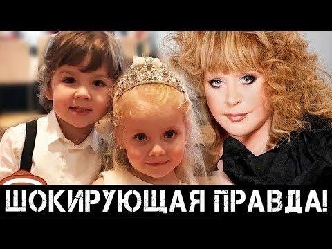 Няня, ушедшая от Пугачевой, выдала всю правду о Лизе и Гарри! В такое трудно поверить...