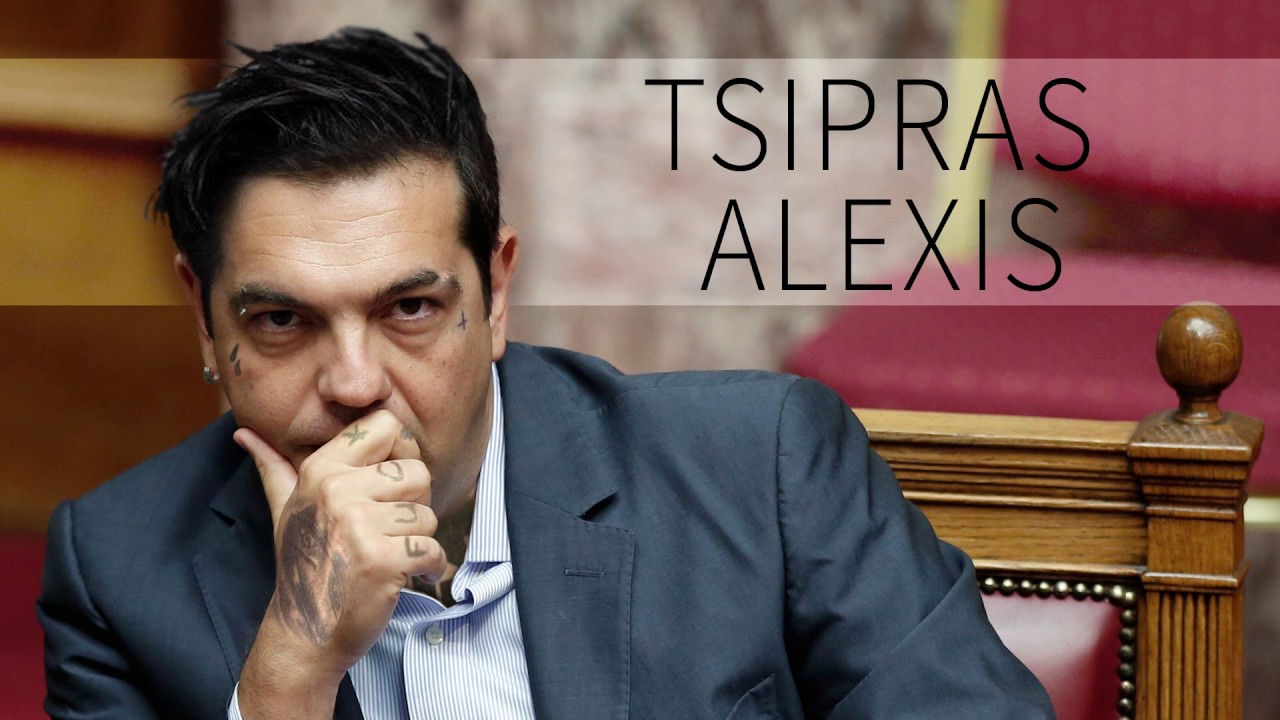 Alexis Tsipras - Simple English Wikipedia, the free ...