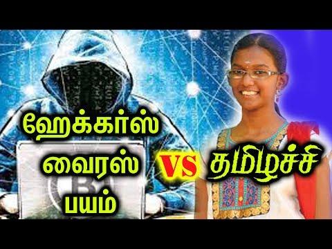 Highest Brilliant (IQ)225 In The World | Vishalini From Tamil Nadu