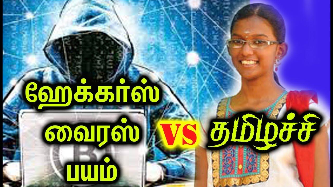 Highest Brilliant (IQ) In The World | Vishalini From Tamil Nadu