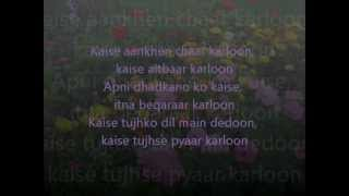 Dil Ne Yeh Kaha Hai Dil Se [Full Song] With Lyrics On Screen and English Subtitles - Dhadkan