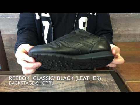 cf5ab8351cb7 How To Style Reebok Club C 85