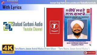 Tera Heera Janam Anmol Khalsa / Bhai Harbans Singh Ji (Jagadhari Wale) / With Lyrics / 4k Video