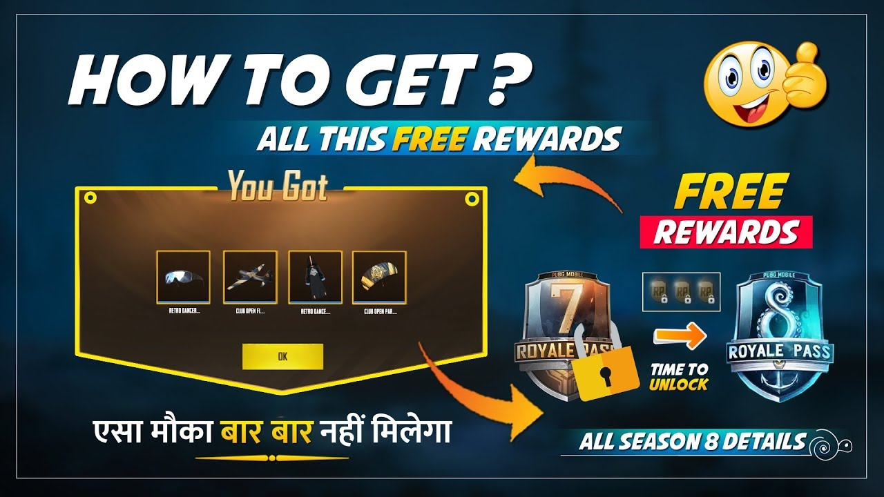 Pubg New Update Free Rewards By Pubg Season 8 Rp Giveaway