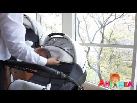 Как сложить коляску индиго