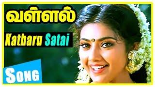 Vallal Tamil Movie Scenes   Katharu Satai Song   Sathyaraj   Meena   Manivannan   Deva