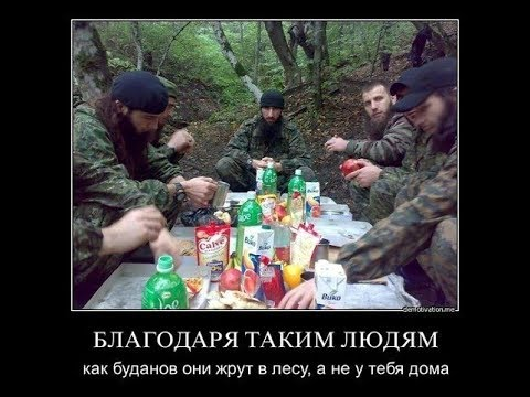 Один из  фактов фабрикации дела #Буданова