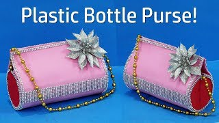 How to Reuse Plastic Bottle? Easy Best Out of Waste Plastic Bottle Craft Idea | Plastic Bottle Purse