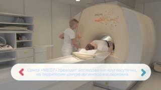МРТ коленного сустава(МРТ коленного сустава в Москве. Стоимость МРТ кишечника: 6 000 руб. Цена по акции: 4 800 руб. Стоимость по акции..., 2015-11-17T09:25:19.000Z)