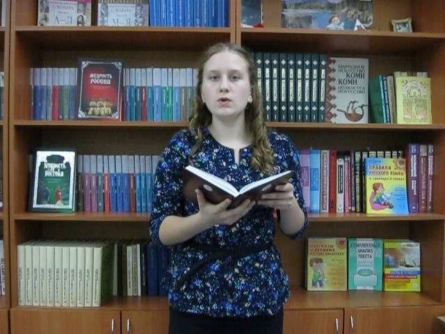 Изображение предпросмотра прочтения – ОксанаКалинич читает произведение «Кинжал» В.Я.Брюсова