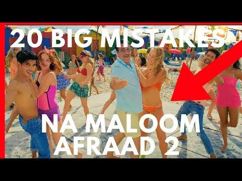 20-big-mistakes-in-na-maloom-afraad-2-|-na-maloom-afraad-2-movie-mistakes-|-sharry-mistakes-finder