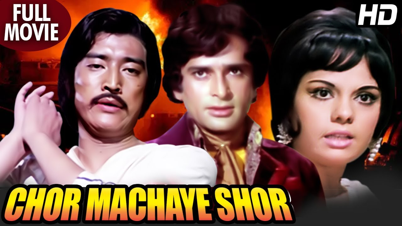 Download Chor Machaye Shor Full Movie   Shashi Kapoor   Mumtaz   Danny Denzongpa   Best Hindi Action Movie