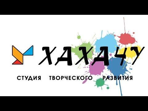 Поездка в Иваново. Часть 1