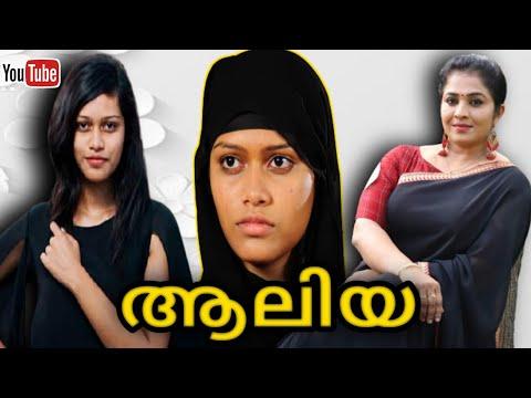 Short film   written&directed by- AK SHAAN