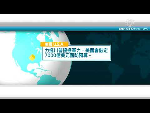 11月8日国际新闻简讯(日相安倍_金融稳定发展委员会)