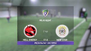 Обзор матча Hell Energy New Star Турнир по мини футболу в Киеве