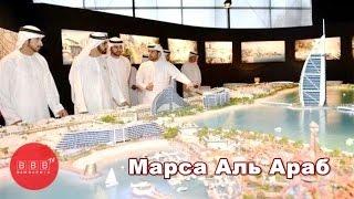 Арабские Эмираты: новые острова в Дубае и горящий тур в ОАЭ