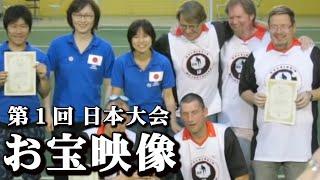 2014 1st Mölkky Japan Open Tournament, Final 3rd game