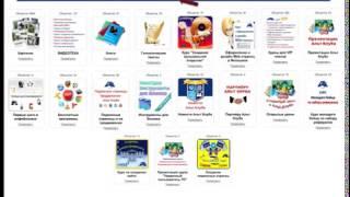 Онлайн обучение   Бесплатное членство в Альт Клубе! Часть 2