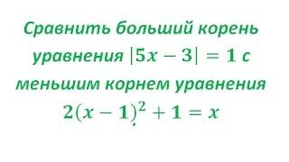 Решение уравнений с помощью разложения на множители #1
