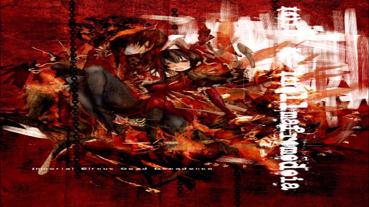 imperial circus dead decadence metallum