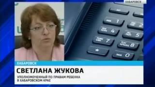 """Вести-Хабаровск. Заболевшие в оздоровительном лагере """"Энергетик"""""""