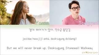 Yoona 윤아 ft  10cm   Deoksugung Stonewall Walkway 덕수궁 돌담길의 봄 Color Coded Lyrics ENG ROM HAN