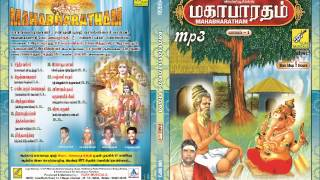 மஹாபாரதம் - Mahabharatham Speech  by K Jayamoorthy | Part - 1.Chandhira Vamsam | Vijay Musicals