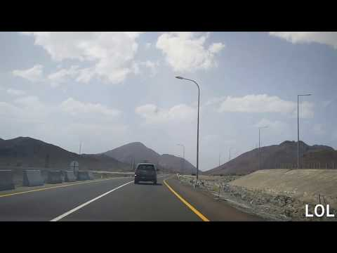 Beautiful Oman Mountains, Sinaw to Muscat, Road Trip