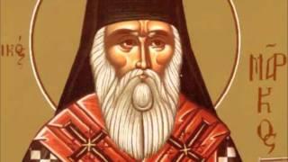 AGIOS MARKOS EYGENIKOS - KABARNOS