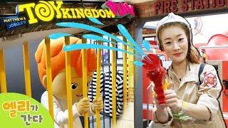 [엘리가 간다] 직접 영화 주인공이 되어 지붕 위에서 뛰놀 수 있는 장난감 왕국 놀이터에 가다 l 엘리앤 투어