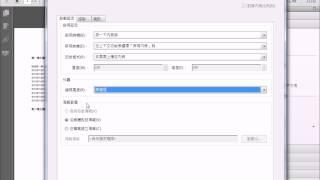 【Acrobat X Pro】密技-文件中如何增加影片、聲音、SWF多媒體檔案