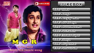 எம் .ஜி .ஆர் . மென்மையான பாடல்கள் \ MGR Tamil Audio Songs ....