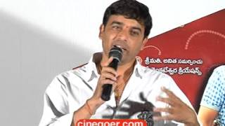 Seethamma Vakitlo Sirimalle Chettu Press Meet