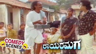 Rayara Maga-ರಾಯರ ಮಗ  Movie Comedy Video Part-2 | Kannada Comedy Scenes | TVNXT Kannada