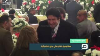 مصر العربية | لحظة وصول الفنان هاني رمزي للكاتدرائية