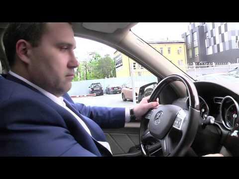 Спутниковая противоугонная система Benish GPS Ukraine
