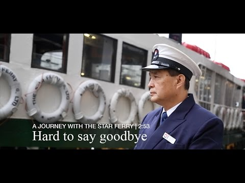 Hard to say goodbye - a journey with the Star ferry