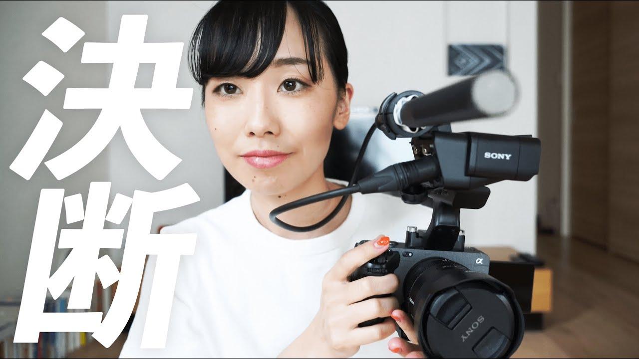 100万円散財完結!SONYカメラを追加購入 #FX3