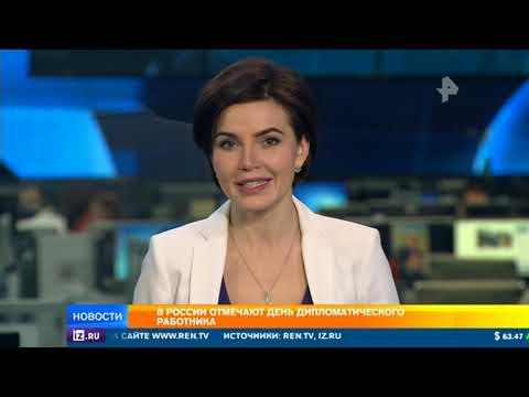 РЕН-ТВ Утренние новости. От 10.02.2020