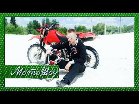 Обзор мотоцикла Honda XR250 2000г. Тест-драйв