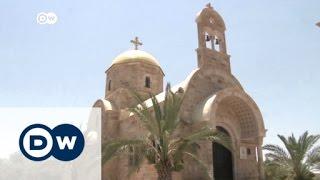 الأردن: إدراج موقع عماد المسيح في لائحة التراث العالمي | الأخبار