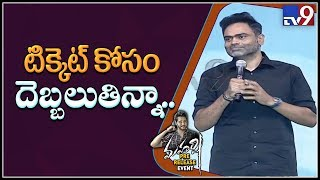 Director Vamsi Paidipally Speech @ Maharshi Pre Release Event || Mahesh Babu - TV9