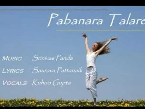 Pabanara Talare - Teaser (Oriya) - Original Compos...