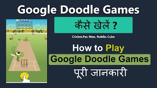 How To Play Google Doodle Games   Popular Google Doodle Games