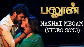 Balloon - Mazhai Megam (Official Video Song) | Jai, Anjali | Yuvan Shankar Raja | Sinish